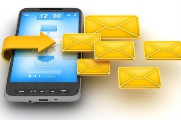 Настроен сервис отправки SMS