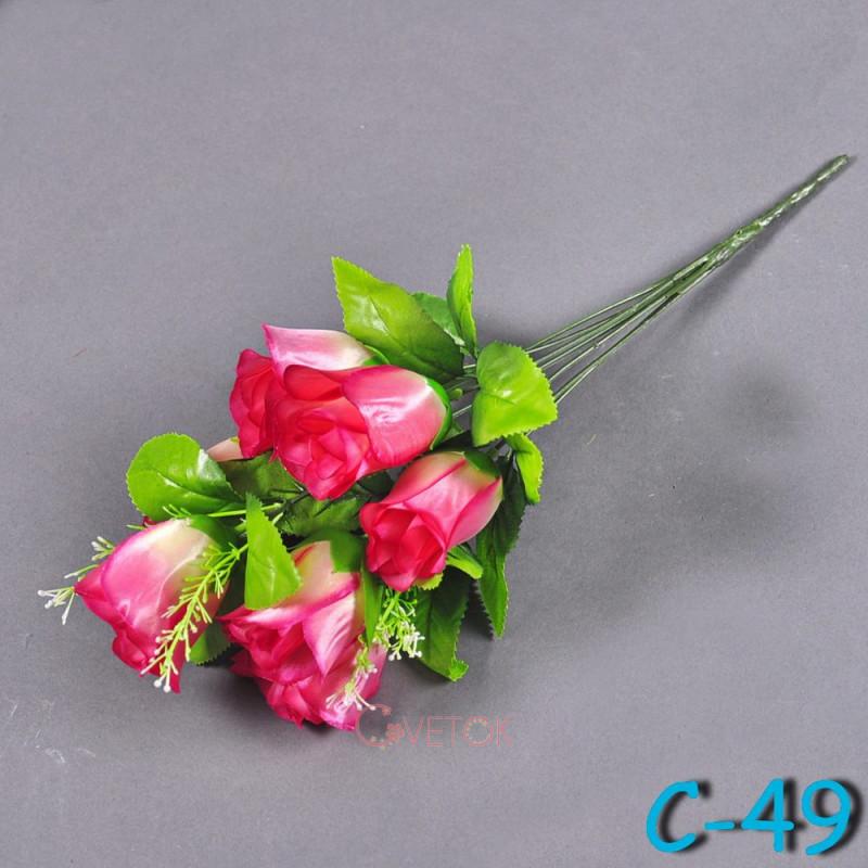 С - 49/7 роза